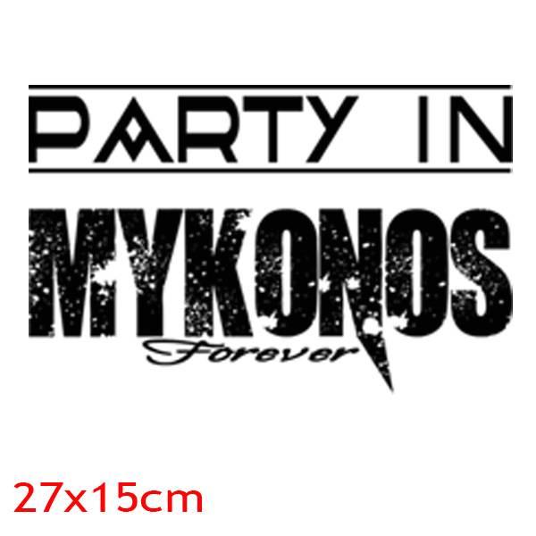 Ανδρικά μπλουζάκια τιράντα Takeposition Party in mykonos, κόκκινο, 309-3003