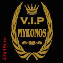 T-SHIRT TAKEPOSITION ΒΑΜΒΑΚΕΡΟ 150GR, GOLD MYKONOS VIP, ΜΑΥΡΟ, 307-3004