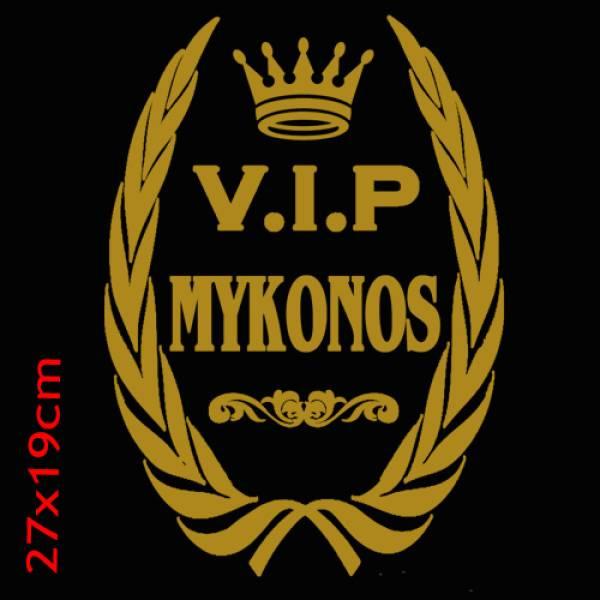 ΜΠΛΟΥΖΑ ΦΟΥΤΕΡ 270gr, TAKEPOSITION, GOLD MYKONOS VIP, ΜΑΥΡΟ, 311-3004