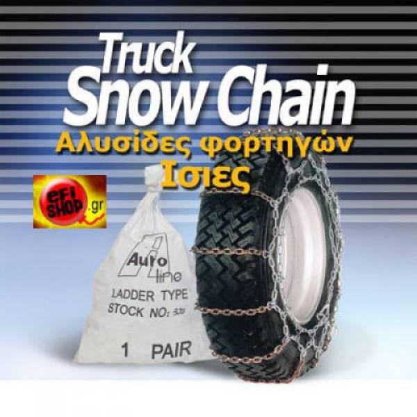 Αλυσίδες φορτηγών απλές, Autoline, 21735