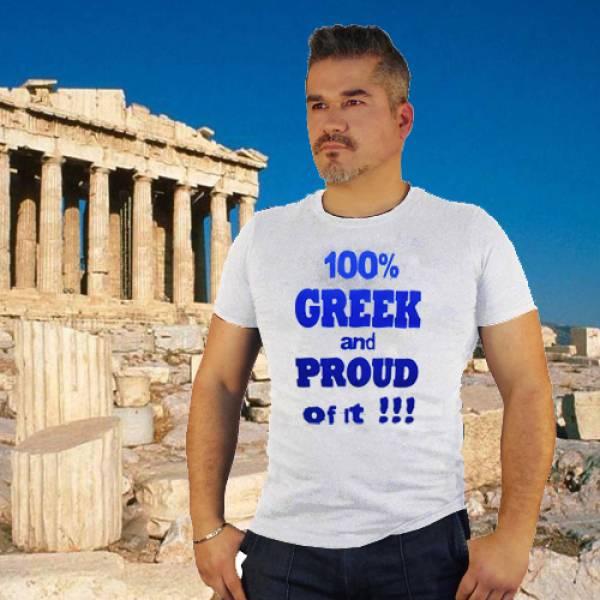 T-SHIRT ΑΝΔΡΙΚΟ ΒΑΜΒΑΚΕΡΟ TAKEPOSITION, GREEK PROUD, 185GR, 3 ΧΡΩΜΑΤΑ, 306-5013