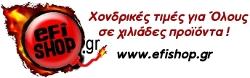 eFi Shop